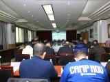 广汉市2020年紧密型县域医共体工作推进会在广汉市人民医院举行