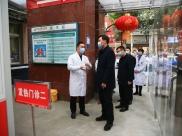 戒赌上岸成功经验委书记张俊懿来院调研疫情防控工作