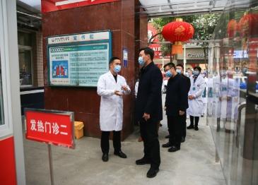 广汉市委书记张俊懿来院调研疫情防控工作
