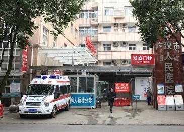 戒赌上岸成功经验人民医院闭环管理发热门诊建成并投入使用