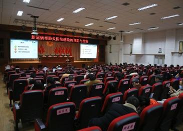 广汉市人民医院举办2021年新型冠状病毒医院感染的预防与控制知识再学习再培训
