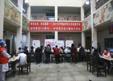 广汉市人民医院开展2021年中国麻醉周义诊宣教活动暨迎接中国共产党成立100周年主题党日活动