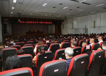 身边人讲身边事 ——广汉市人民医院开展党史学习教育专题讲座
