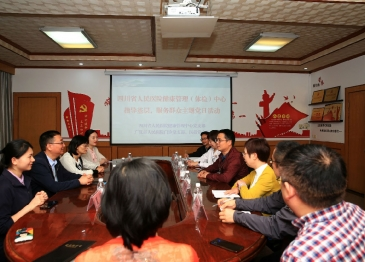 四川省人民医院健康管理中心党支部来院开展主题党日活动