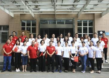 四川省人民医院运营部党支部与广汉市人民医院机关党支部开展联合主题党日活动