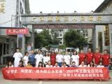 学党史、知党恩、我为群众办实事 ——广汉市人民医院内科党支部到市三人民医院(西外卫生院)开展心血管疾病知识培训