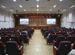 广汉市人民医院举行医疗技术宣讲会