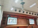 广汉市人民医院举行《新型冠状病毒肺炎诊疗方案(试行第八版  修订版)》专题培训会