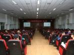 广汉市人民医院举办第二期医疗技术宣讲会