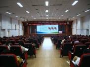 广汉市人民医院成功举办2021年基层医院护理质量管理能力提升培训暨静脉输液安全管理能力提升培训会